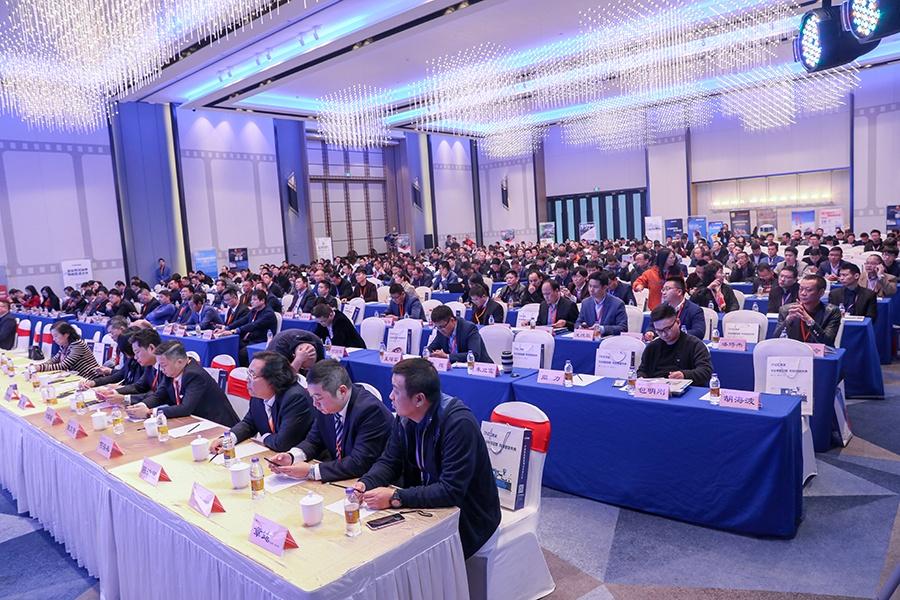 2018 Ningbo Innovation Summit
