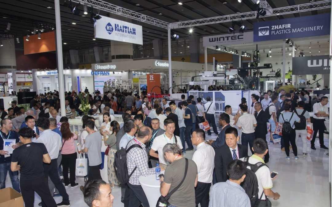 CHINAPLAS 2019 海天国际巨献先锋技术