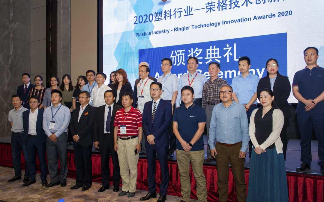 长飞亚VEIII系列荣获2020年荣格技术创新奖