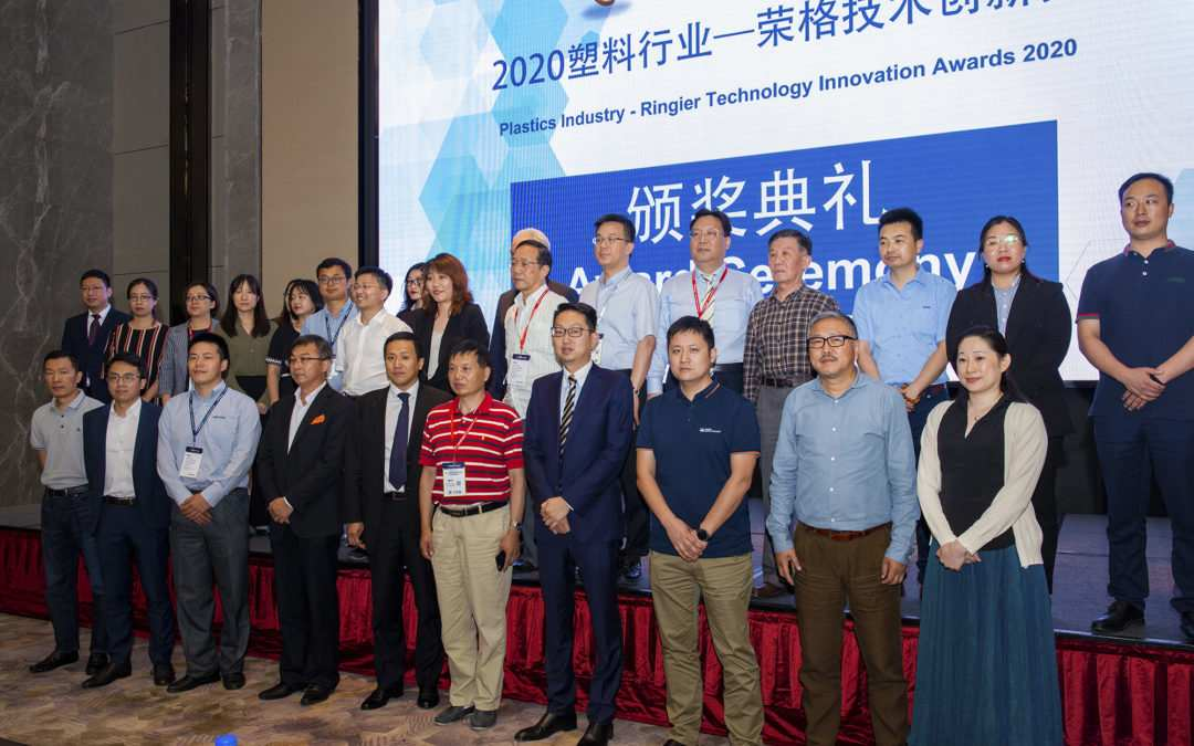 Zhafir VEIII series won the 2020 Ringier Technology Innovation Award