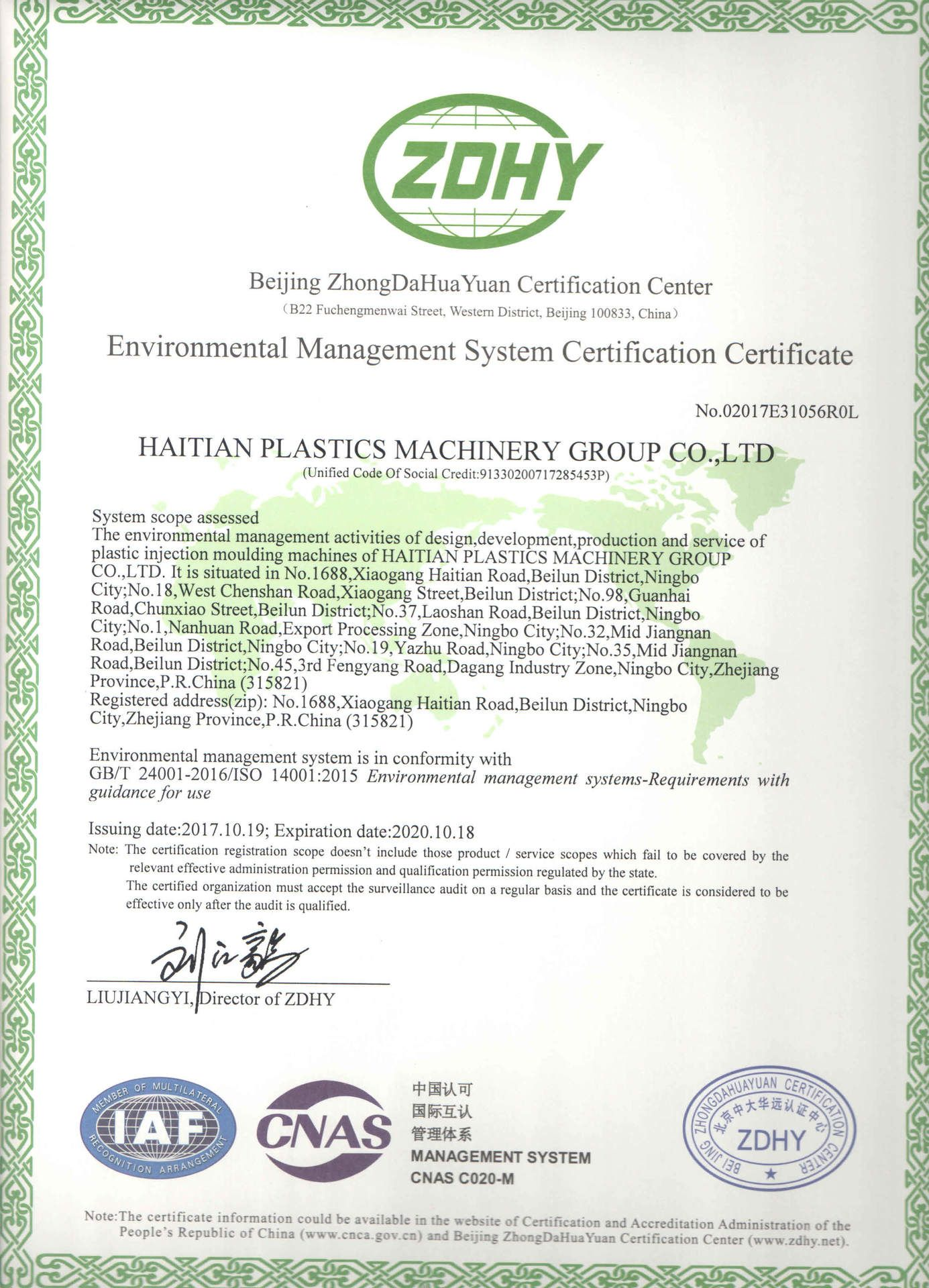 haitian-group-iso14001-certification
