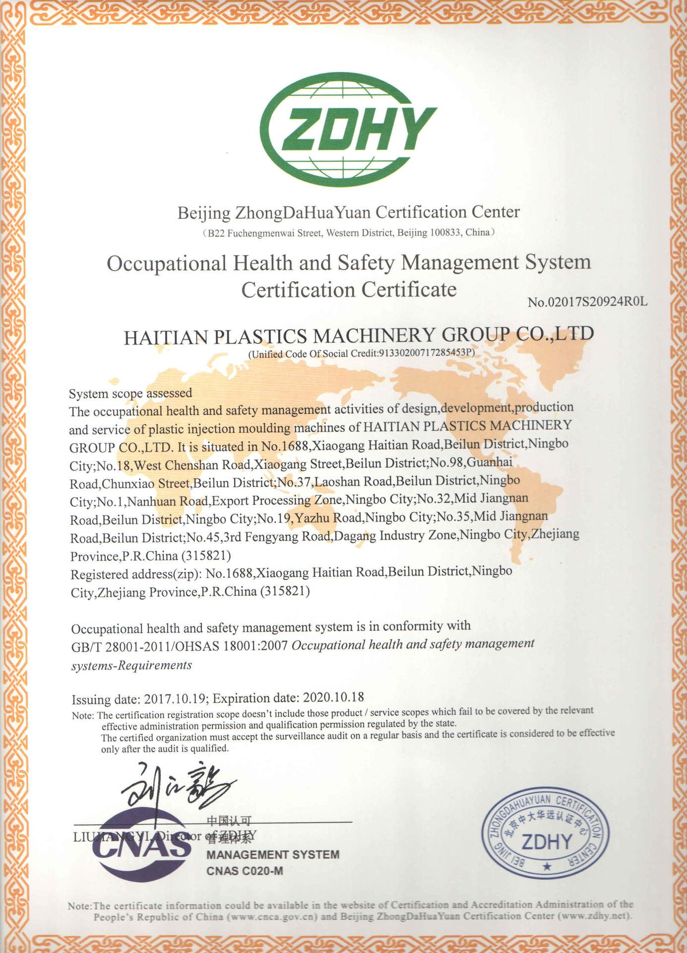 haitian-group-ohsas18001-certification