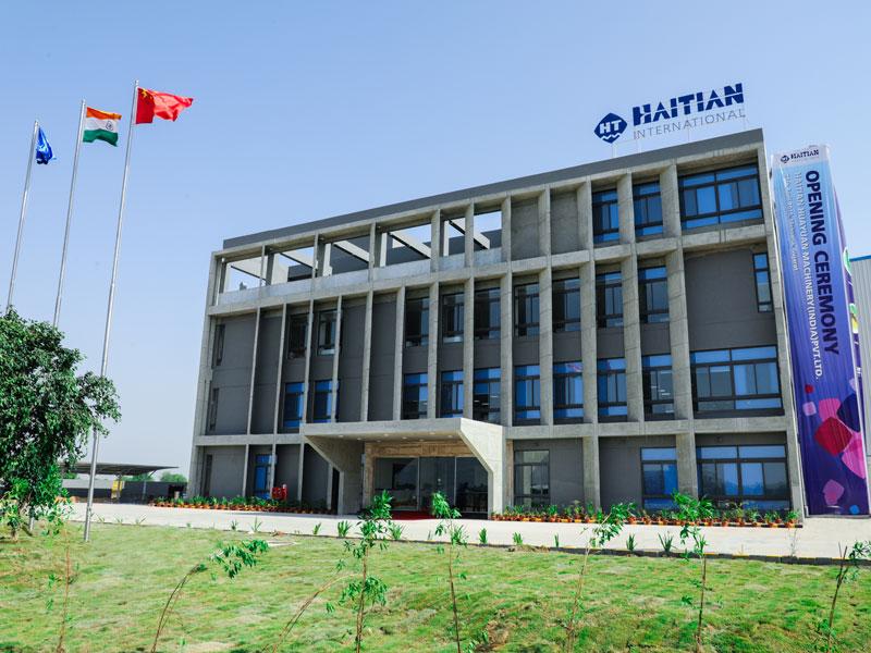 Company - Haitian Group